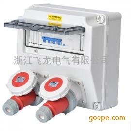 380V电线接头连接器防水工业插头插座3芯4芯5芯63A
