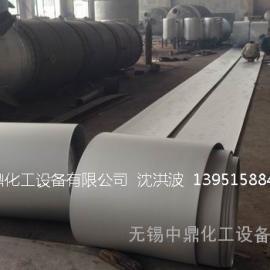 SUS317L型不锈钢铣槽胀管式冷凝器厂家