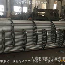 SUS317L不锈钢铣槽胀管式冷凝器