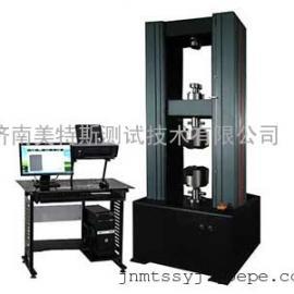 WDW-Y电子万能试验机(液压夹具)