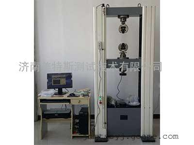 WDW-S液晶数显式电子万能试验机
