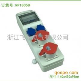 工业防水航空插座插头配插座32A380-415V芯三相四线