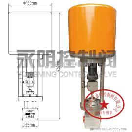 MK708ME高压电动小流量调节阀