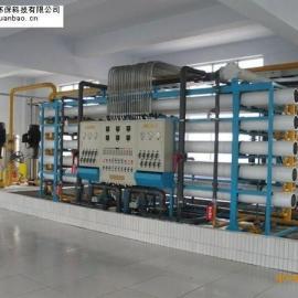 单级ro膜纯净水反渗透设备价格 双级纯净水反渗透设备厂家科信