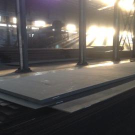 WDB620E钢板WSD690D钢板P265GH