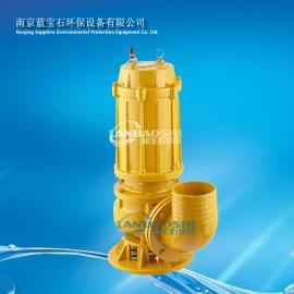 潜水排污泵 潜污泵 污水泵蓝宝石厂家供应WQ型3kw