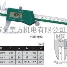1108-150C数显卡尺 英示高端品质