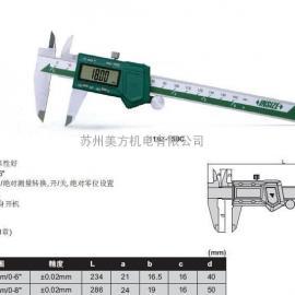 高精度数显卡尺 1103-200C数显卡尺 美国原装