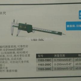 INSIZE英示数显卡尺 1103-300C数显卡尺 高精度