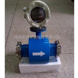 污水流量计,纯水、污泥、废水、盐酸碱水电磁流量计