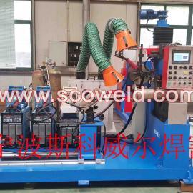 多工能管道预制自动焊机
