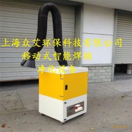 移动滤筒式焊烟净化器