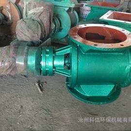 供应间距小星型卸料器 YJD型号全卸灰阀 碳钢、不锈钢材质