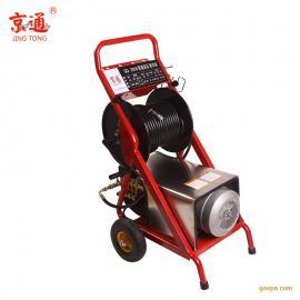 电动高压水管道疏通机300型高压电机疏通机气压疏通机