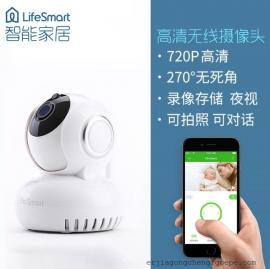 LifeSmart智能家居720p高清摄像机