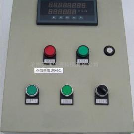 流量计定量控制系统