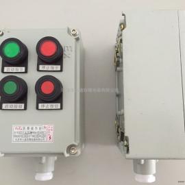 IIB级铸铝防爆控制箱四灯四钮壁挂式