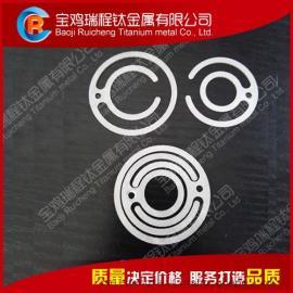 电解制取富氢水 铂金钛电极订制 富氢水杯用钛阳极