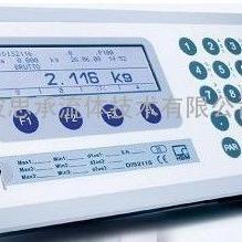 HBM接口转换器