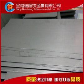 钛板 钛合金板 钛板厂家直销