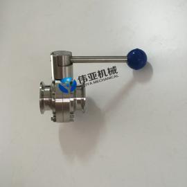 卫生级快装蝶阀D81X产品卖点
