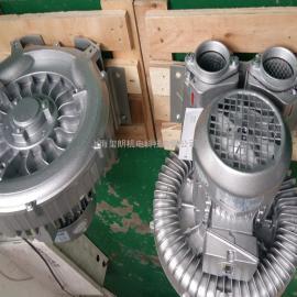 无油耐磨印刷机械用风机 贝富克2XB510-H16鼓风机
