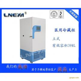 实验室低温保存箱-30℃~-86℃有效容积598L