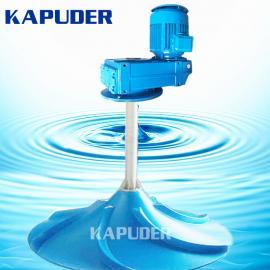南京凯普德专业生产双曲面搅拌机 玻璃钢搅拌器 立式搅拌机