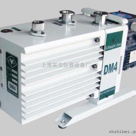 DM4直联旋片式真空泵 真空油泵