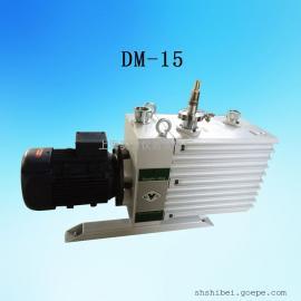 DM15直联旋片式真空泵 自动防返油真空泵