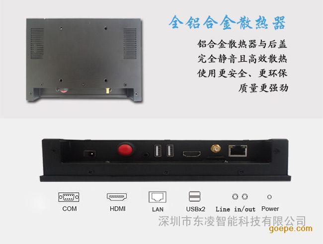 研华工控机 android编程