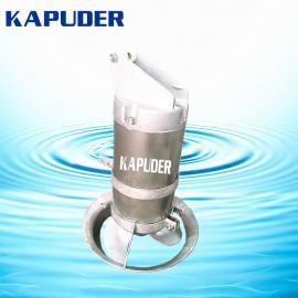 南京凯普德现货供应QJB0.85/8不锈钢潜水搅拌机