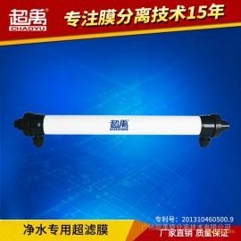 净水专用膜组件 中空纤维pvc材质膜 8040管式工业膜