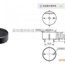供应日本村田MURATA品牌压电蜂鸣器,压电扩音器