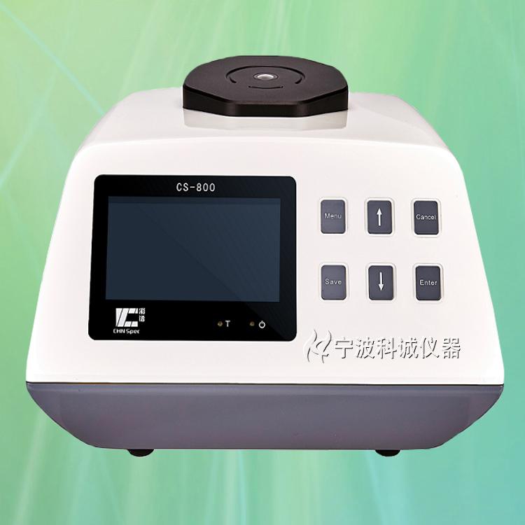 基本型台式分光测色仪CS-800