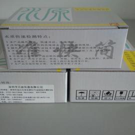 食品安全检测硝酸盐快速分析测试硝酸盐试剂盒