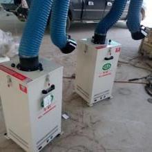 工业焊烟净化器批量生产商 焊接烟雾净化器 单臂焊烟净化器