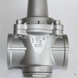 上海YZ11X支管减压阀,本水管绷簧膜片 国标减压阀