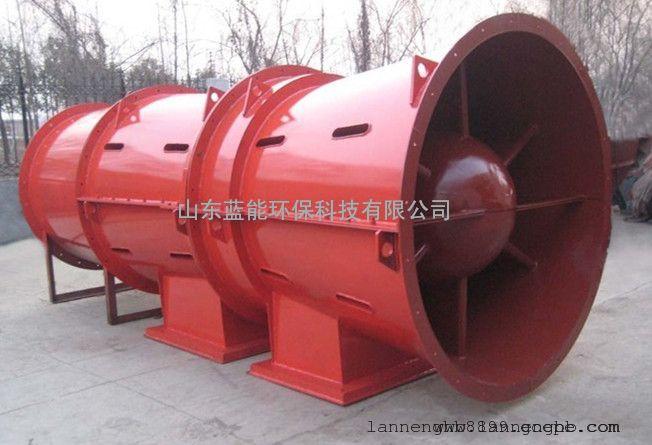 大型煤矿防爆通风机 节能高效低噪音