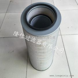 寿力螺杆式空压机空气滤芯88290001-466/467