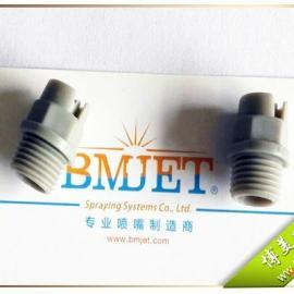 连体喷嘴_PVDF连体喷嘴用于清洗除尘