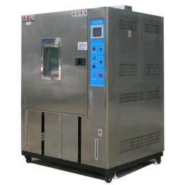 双开门80L高低温老化试验机