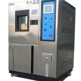 通标高低温试验箱