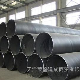 L245M螺旋管-L245M螺旋焊管