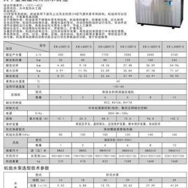 唐山学校空气能供暖|学校空气能供暖|炫坤学校空气能供暖(图)