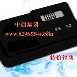 氰化物测定仪 型号:S93/GDYS-102SQ 库号:M382248