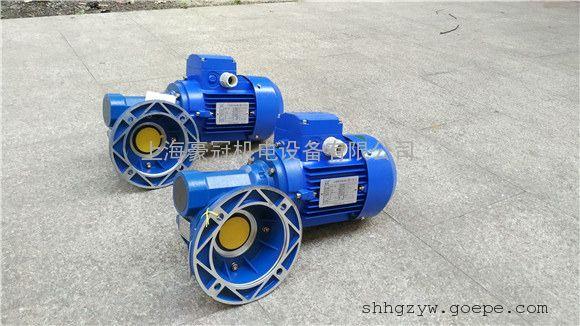 中研紫光VF系列蜗杆减速机/蜗轮蜗杆减速机