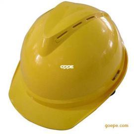 ABS安全帽 V型安全帽