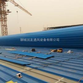 安徽阜阳通风天窗/通风气楼/屋顶通风器/顺坡气楼生产销售