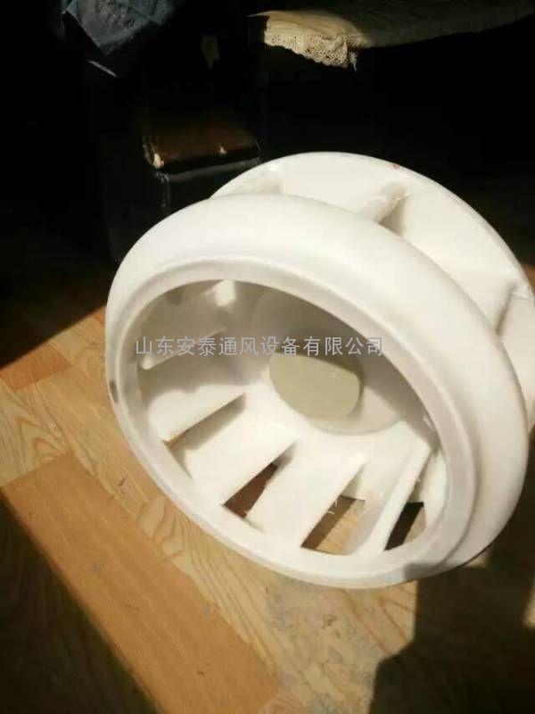佛山塑料风机专业生产厂家,塑料风机价格,塑料风机风量,压力,